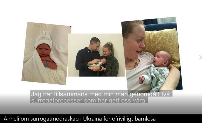 Anneli om surrogatmödraskap i Ukraina för ofrivilligt barnlösa - Nordic Surrogacy