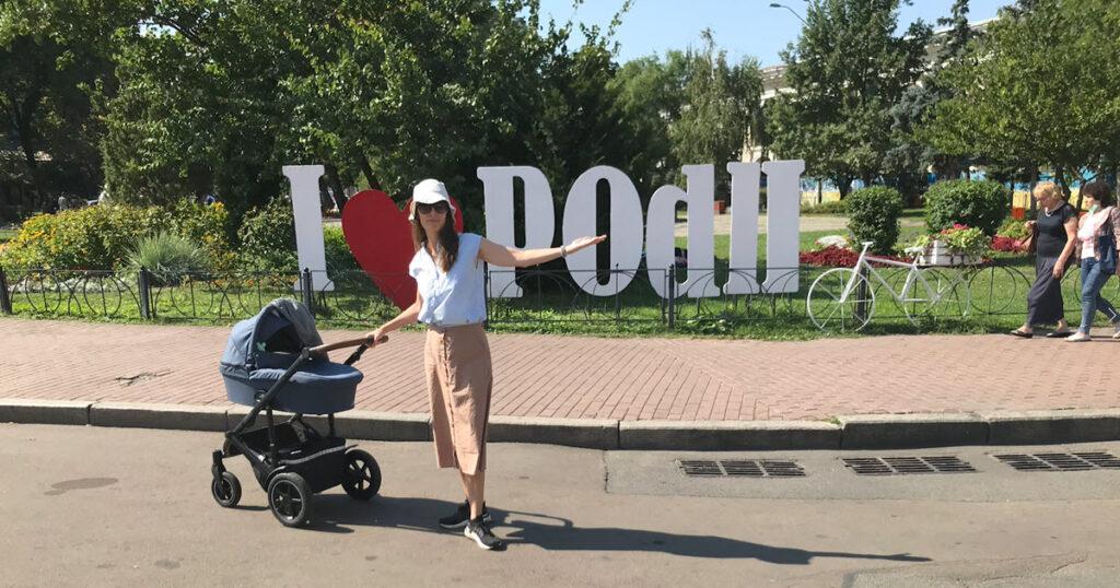 Gunhild med barnvagn i parken i Kiev - Nordic Surrogacy